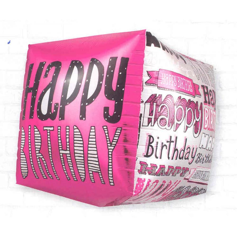 Balon-folie-cubez-3D-Happy-Birthday-45cm