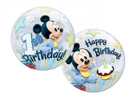Balon sfera mickey mouse la multi ani 56 cm